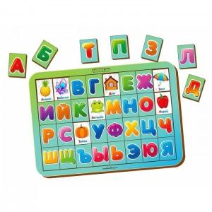 Рамка-вкладыш «Алфавит 5»